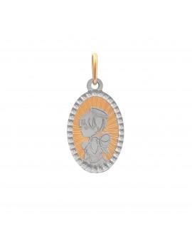 Złoty Medalik 585 MODNY...