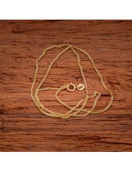 Złoty Łańcuszek 40cm Kostka Z Białym Złotem