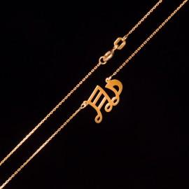 Złoty Naszyjnik Celebrytka Nutki Muzyczne Grawer