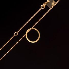 Złoty Naszyjnik Celebrytka Klasyczne Koło Grawer