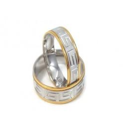 Złote Obrączki Ślubne 585 model FA11 DUŻY WYBÓR